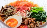 スタミナ冷麺 ¥790