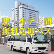 バス_新トピアイキャッチ